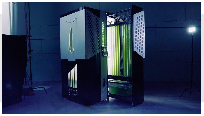 Eos Bioreactor в отворен вид