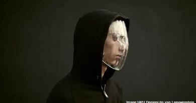 младеж с маска