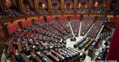 зала на парламент