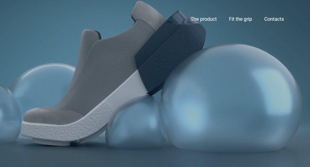 умна спортна обувка Wahu