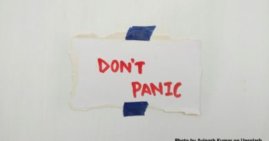 без паника