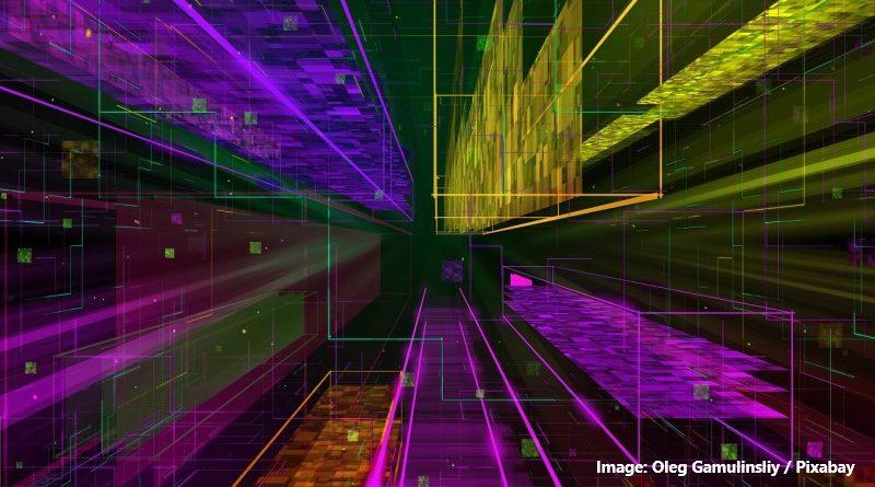 квантов интернет