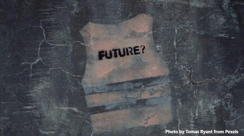 бъдеще