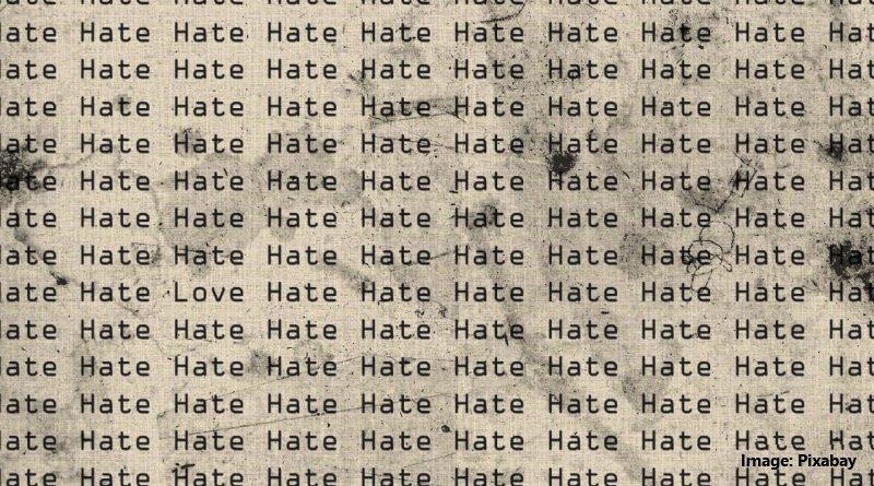 омраза