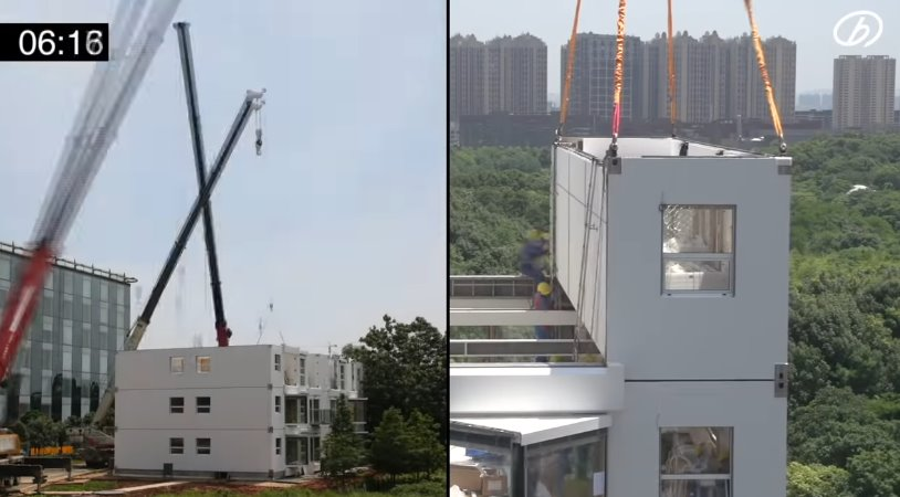 строяща се сграда